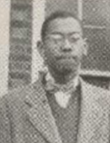 James Edward Young, 1946
